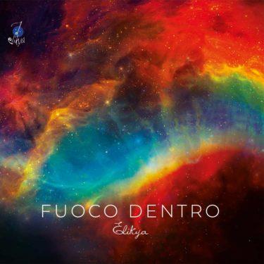 CD-cover-fuocodentro
